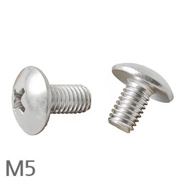 트러스 M5