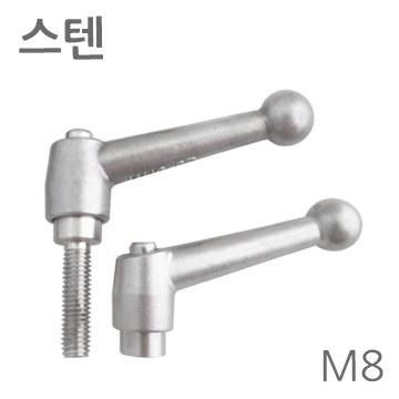 클램프레바 스텐 M8