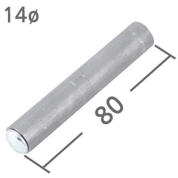 철핀경첩 80mm