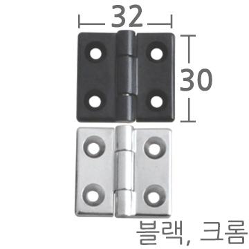 캐스팅경첩 3032