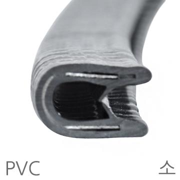 PVC 뱀띠 소