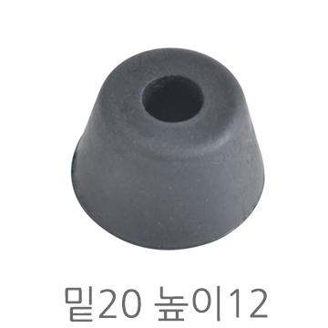 고무발 10호