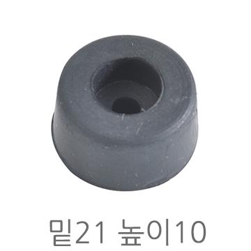 고무발 12호