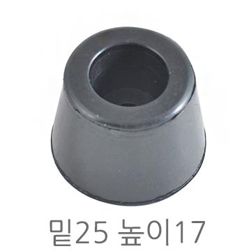 고무발 16호