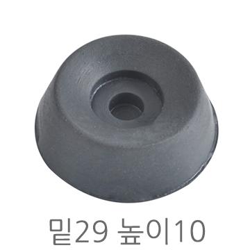 고무발 18호
