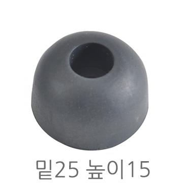 고무발 19호