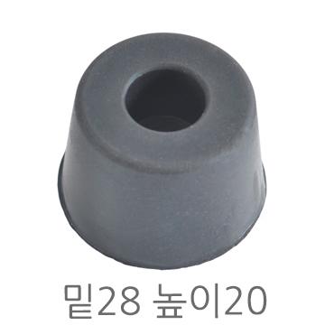 고무발 21호