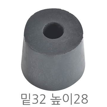 고무발 22호