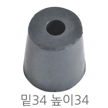 고무발 23호