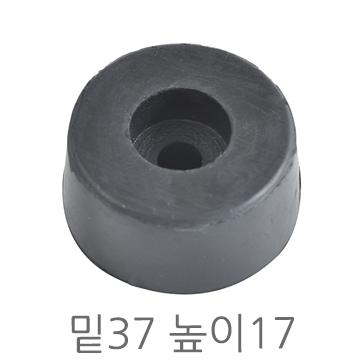고무발 24호