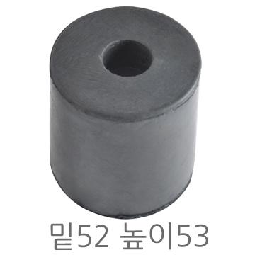 고무발 29호
