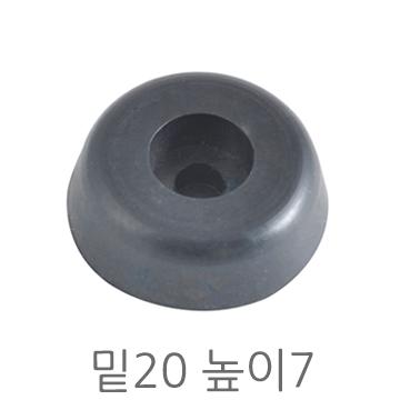 고무발 8호