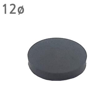 범폰 12ø