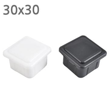 사각 PVC캡 3030
