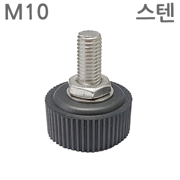 주름조절발 M10