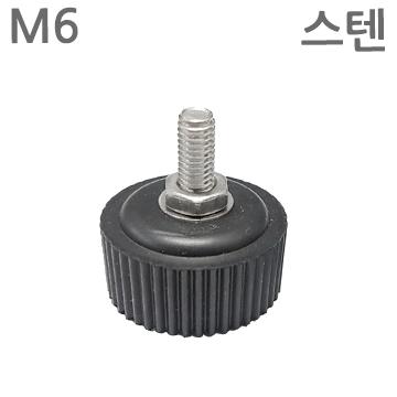 주름조절발 M6