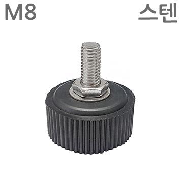 주름조절발 M8